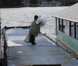 11月1日(火)から「わかさぎ釣り」解禁