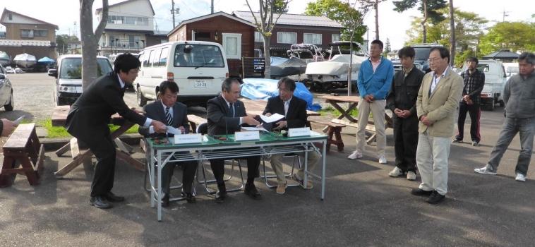 野尻湖水難救助等に関する協定書を締結